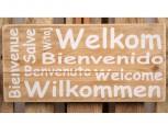 Schild – Welkom, Willkommen, bienvenue